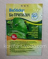 Биоприлипатель BioSticker, 10мл (эффективен для питания и защиты растений от вредителей и болезней)