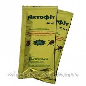 Актофит (40мл) - для уничтожения вредителей