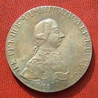 1 рубль 1762  Петр III