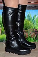 Сапоги кожаные евро-зима Crisma М30ез качество люкс 38 39 40