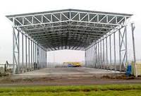 Ангар, быстромонтируемые металлические конструкции, фермы