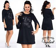 Платье трикотажное с аппликацией 48,50,52,54