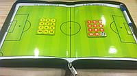 Футбольный тактический планшет.