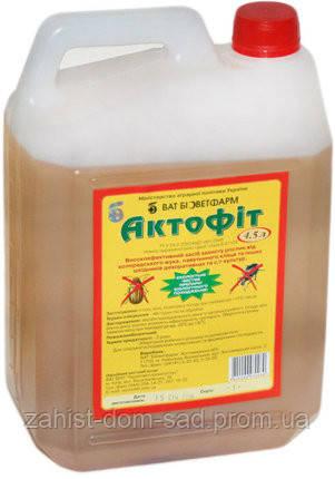Актофит (4,5 л) - для уничтожения вредителей