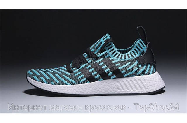 Кроссовки Adidas NMD V4
