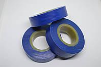 Изолента 30 м (синяя)