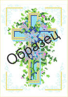 Схема для вышивки бисером «Лилии на кресте»
