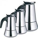 Кофеварка гейзерная, на 6 чашек, 300 мл., фото 3