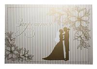 Запрошення на весілля 10х15 см (УКР) №0209