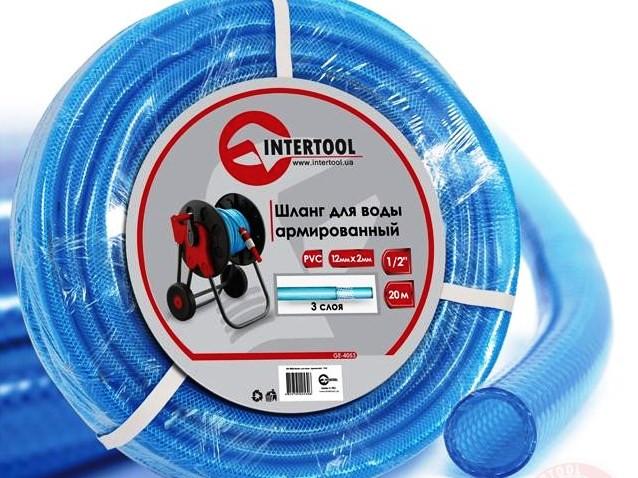 """Шланг поливочный """"Intertool"""" синий 3-х слойный арт. GE-4053 сечение 1/2"""", длина 20 м"""