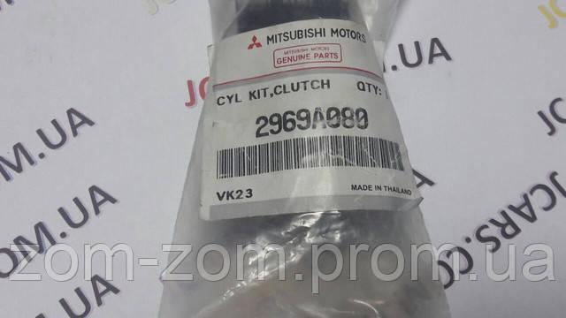 Ремкомплект цилиндра сцепления 2969A080