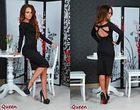Стильное чёрное платье ткань  Lacoste с открытой спиной. Арт-5353/53
