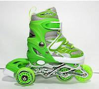 Ролики роликовые коньки роздвижные безшумные с светящимися колесами все цвета и розмеры в наличии
