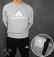 Спортивный костюм Adidas серый верх черный низ с белым логотипом