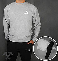 Спортивный костюм Adidas серый верх черный низ с белым маленьким логотипом