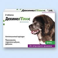 Дехинел плюс XL для собак - 1 таблетка