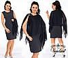 Платье женское ботал арт 47388-92, фото 3