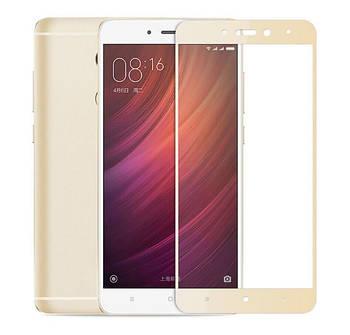 Full Cover защитное стекло для Xiaomi Redmi Note 4 - Gold