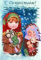 Схема для вышивки бисером «С Рождеством»