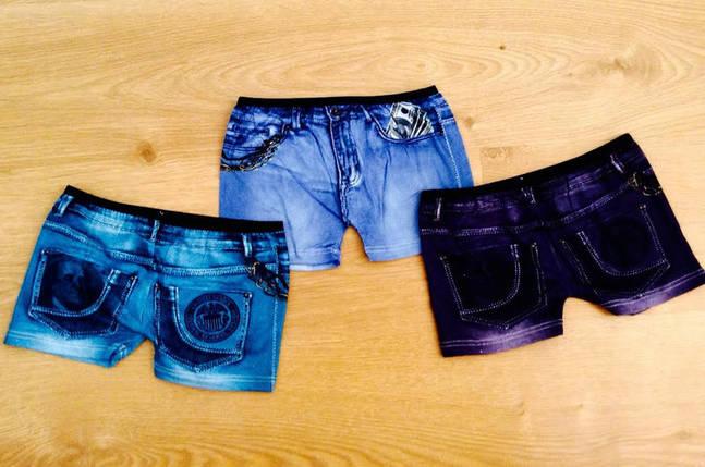 Трусы боксеры джинс, фото 2