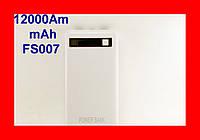 Внешнее зарядное устройство Power Bank 12000Am mAh FS007!Акция
