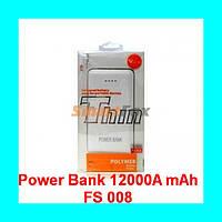 Внешнее зарядное устройство Power Bank 12000Am mAh FS008!