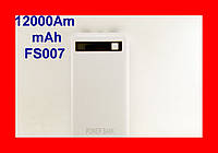 Внешнее зарядное устройство Power Bank 12000Am mAh FS007!