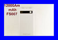 Внешнее зарядное устройство Power Bank 12000Am mAh FS007
