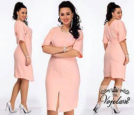 Платье женское ботал арт 47389-92