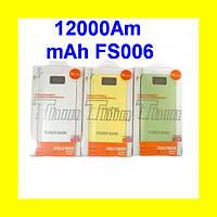 Внешнее зарядное устройство Power Bank 12000Am mAh FS006