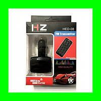 ФМ FM трансмиттер модулятор авто MP3 HED08!