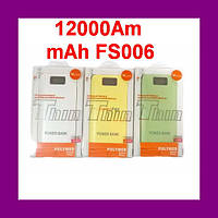 Внешнее зарядное устройство Power Bank 12000Am mAh FS006!Акция