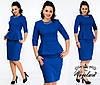 Платье женское ботал арт 47390-92