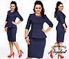 Платье женское ботал арт 47390-92, фото 4