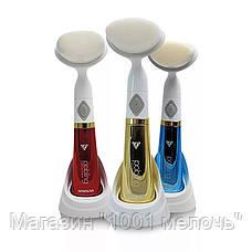 Щетка-массажер для лица Pobling Sonic Pore Cleanser Color, фото 2