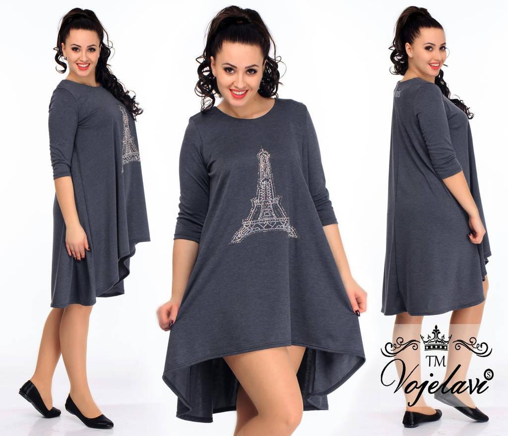 Платье женское ботал арт 47391-92
