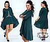 Платье женское ботал арт 47391-92, фото 2