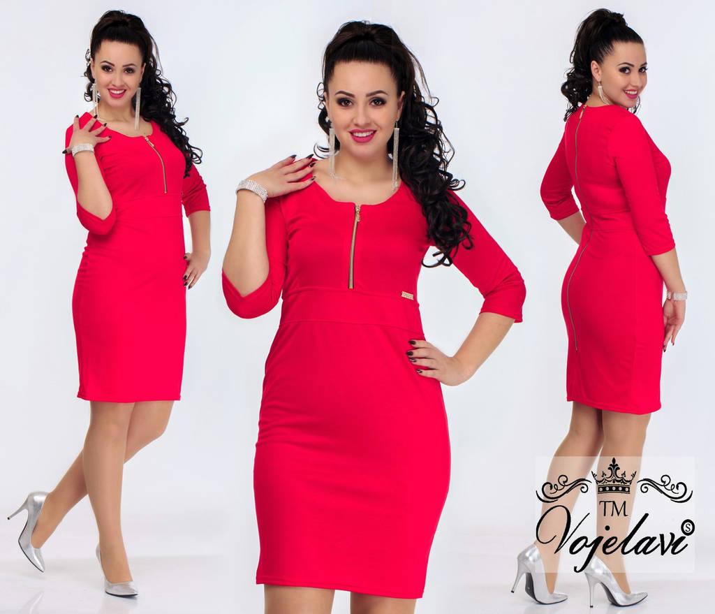Платье женское ботал арт 47393-92