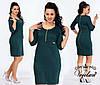 Платье женское ботал арт 47393-92, фото 2