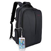 Рюкзак для ноутбука Tigernu-B3220 тёмно- серый c USB портом