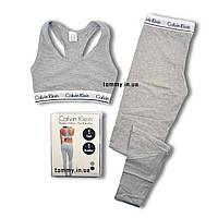 Леггинсы + топ Calvin Klein | Кельвин Кляйн серый