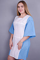 Лира. Стильное платье больших размеров. Голубой.