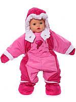 Детский демисезонный комбинезон-трансформер на флисе розово-малиновый
