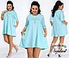Платье женское ботал арт 47396-92, фото 3