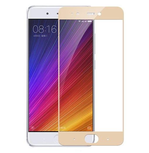 Full Cover защитное стекло для Xiaomi Mi5s - Gold
