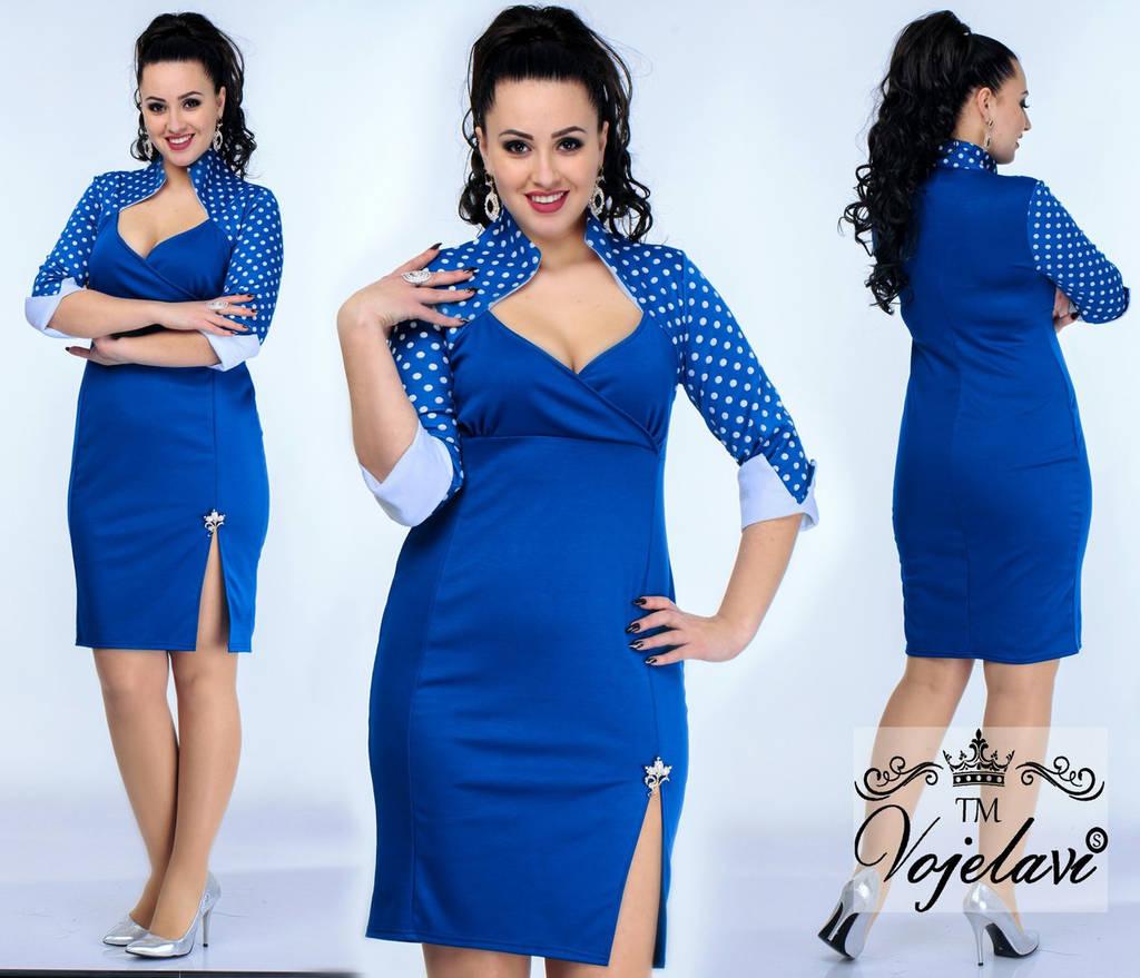 Платье женское ботал арт 47398-92