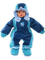 Детский демисезонный комбинезон-трансформер на флисе сине-голубой