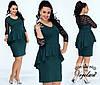Платье женское ботал арт 47400-92, фото 4