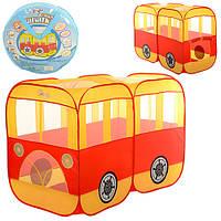 Детская игровая палатка «Автобус» M 3327