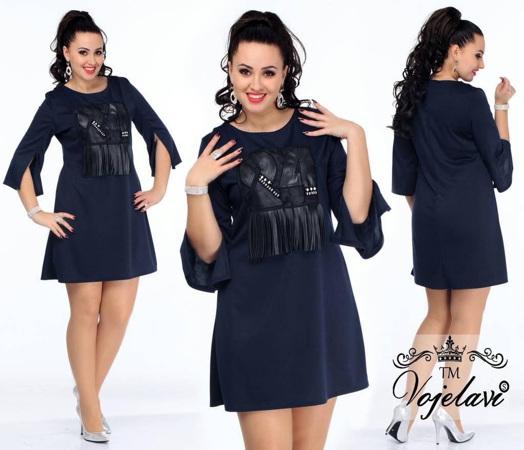 Платье женское ботал арт 47401-92